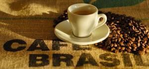 Бразильский кофе
