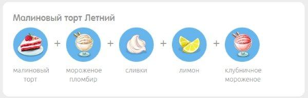 Рецепт торта Летний